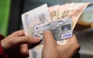 Можно ли кредитной картой сбербанка оплатить кредит другого банка: способы оплаты и автоплатеж