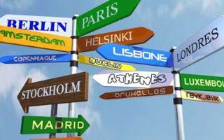 Взять кредит за границей под низкий процент: требования, необходимые документы и условия