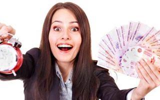 Кредит на личные нужды: где можно оформить и условия получения