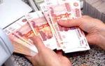 Втб перевести кредит из другого банка: условия
