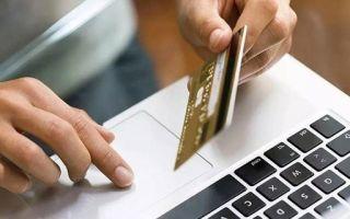 Сбербанк: займ на расчетный счет как оформить