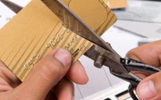 Онлайн заявка на рефинансирование кредита других банков