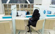 Банк левобережный: кредит на потребительские нужды наличными физическим лицам