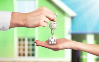 Взять кредит на 2 года: процедура оформления, требования и документы
