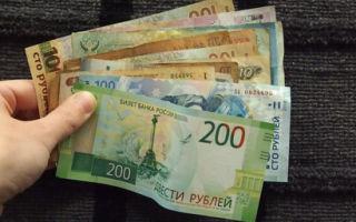 Займы с плохой кредитной историей: оформление и советы по получению