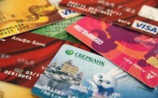 Как работает кредитная карта сбербанка: правила и способы сэкономить
