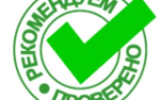 Мани манизайм: личный кабинет, отзывы и условия кредитования