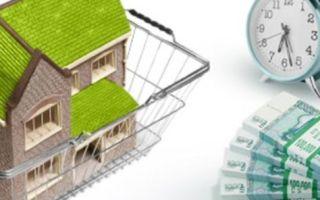 Кредит под залог загородной недвижимости: требования, документы и условия