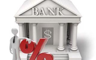 Как вернуть проценты по кредиту: оформление возврата и алгоритм действий