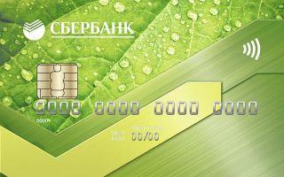 Кредитная карта сбербанк моментум: условия, онлайн-заявка, отзывы