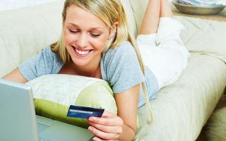 Займ на карту не выходя из дома: онлайн заявка