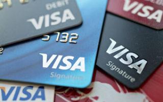 Кредитная карта paywave и paypass
