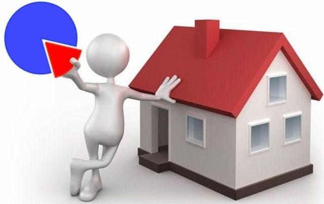 Кредит на строительство дома: как взять, необходимые документы и требования