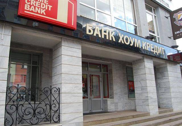 В каком банке лучше взять кредит в 2019 году