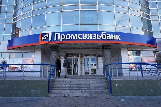 Кредит наличными 600000 рублей без справок и поручителей