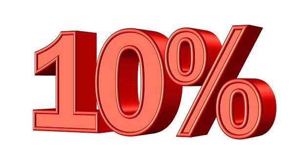 Взять кредит под 10 процентов годовых
