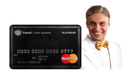 Что будет если не платить кредит в Тинькофф: отзывы должников