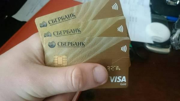 Золотая кредитная карта Сбербанка: условия пользования в 2017 году, отзывы клиентов