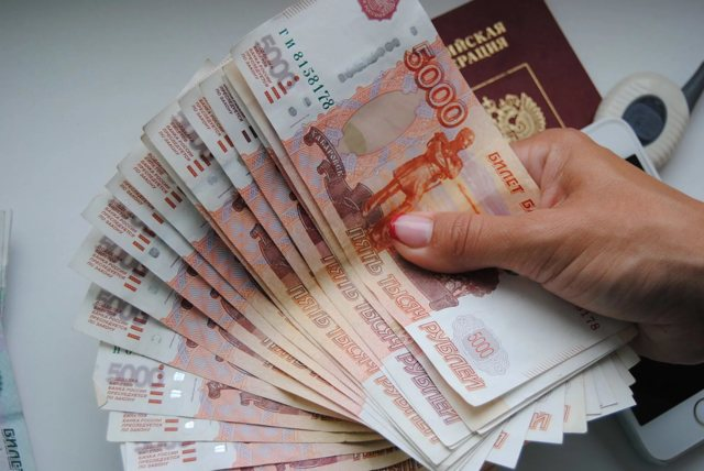 Кредит наличными Райффайзенбанка: условия кредитования
