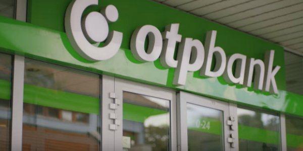 Реквизиты для погашения кредита ОТП банка:полный список