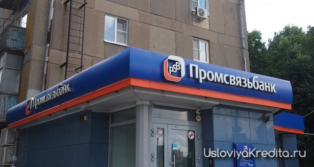 Кредит 1000000 рублей на 5 лет в Сбербанке: как взять 1 миллион рублей