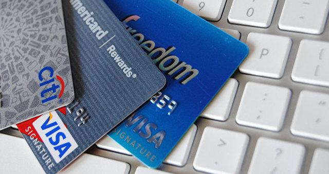 Вернуть кредитную карту Сбербанку и другим организациям