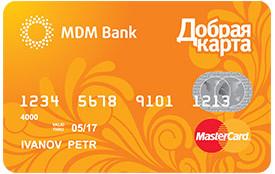 Кредитная карта МДМ банка: условия, онлайн заявка, отзывы
