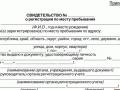 Займ Мили: заявка онлайн и нюансы по оформлению займа