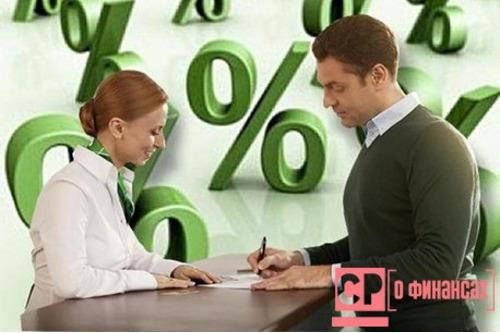 Как пользоваться кредитной картой с льготным периодом 50 дней: все нюансы
