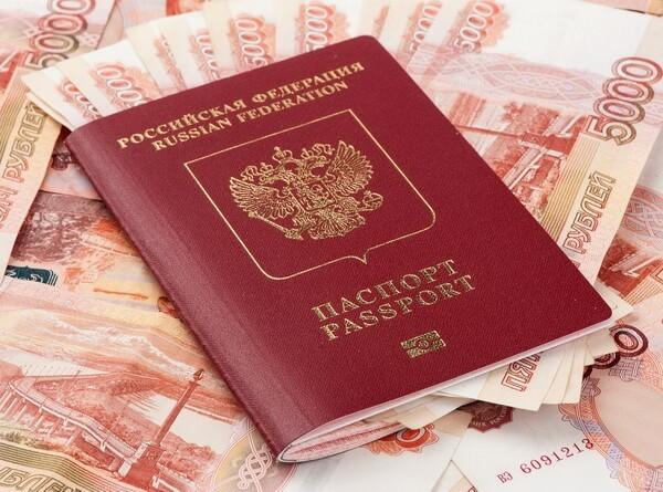 Кредитная карта онлайн без документов: условия получения