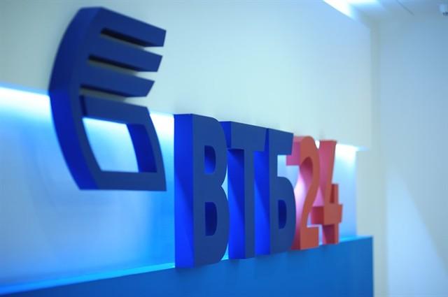 Аккредитованные оценочные компании ВТБ 24: список