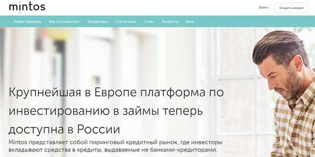 Займов.ру: биржа взаимного кредитования, отзывы клиентов