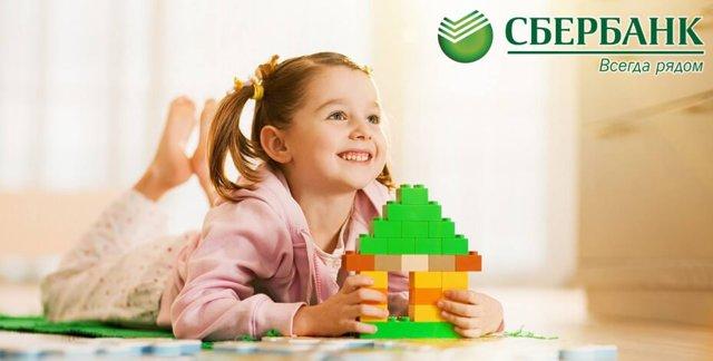 Взять кредит под залог материнского капитала