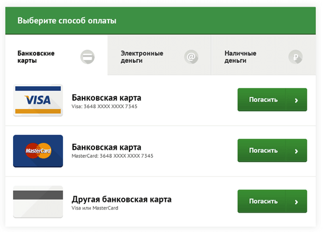 Платиза займ онлайн на карту: регистрация, вход в личный кабинет, отзывы должников