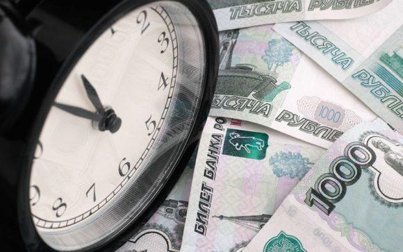 Быстроденьги: как не платить и можно ли кинуть МФО при просрочке