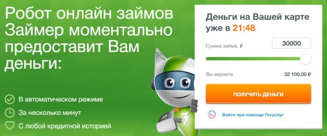 Где взять кредит без отказа: оформление онлайн без проверок