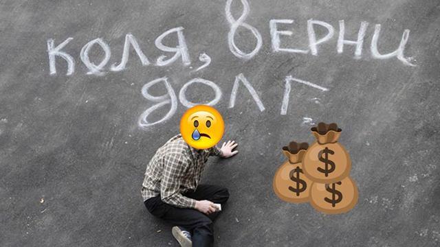 Служба взыскания «Срочно деньги»: методы борьбы с коллекторами