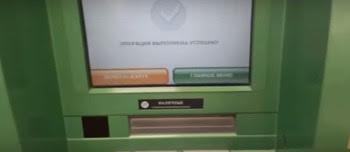 Можно ли перевести деньги с кредитной карты Сбербанка на зарплатную: способы перевода