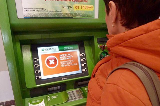 Почему заблокировали кредитную карту, как разблокировать