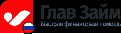 Взять кредит 200000 рублей наличными без справок и поручителей
