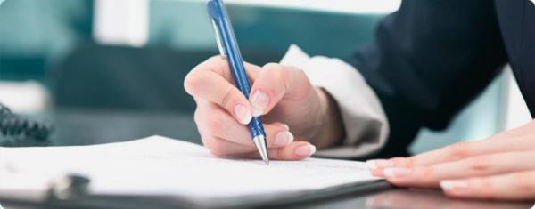 Кредит под госконтракт: как взять, требования и необходимые документы
