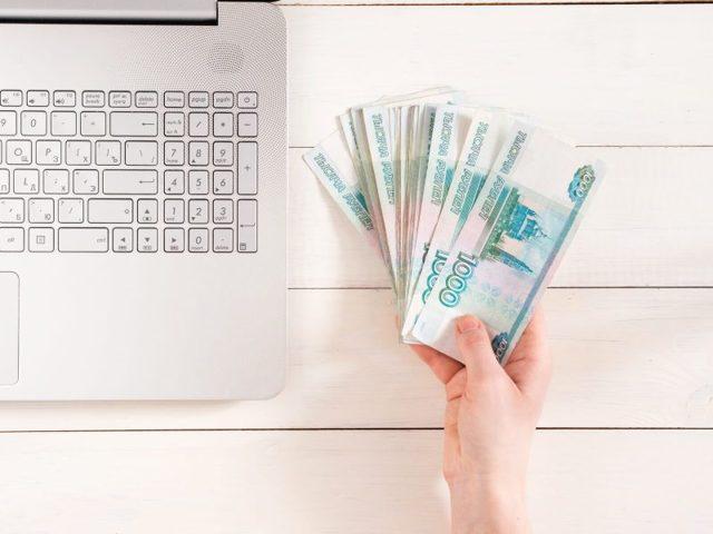 Займы под залог бытовой техники: ноутбук, телефон, планшет и телевизор