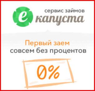 fastmoney: онлайн заявка на кредит