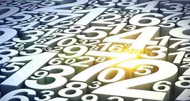 Что такое мфо банка - расшифровка
