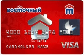 Оформить кредитную карту: онлайн заявка, условия кредитования
