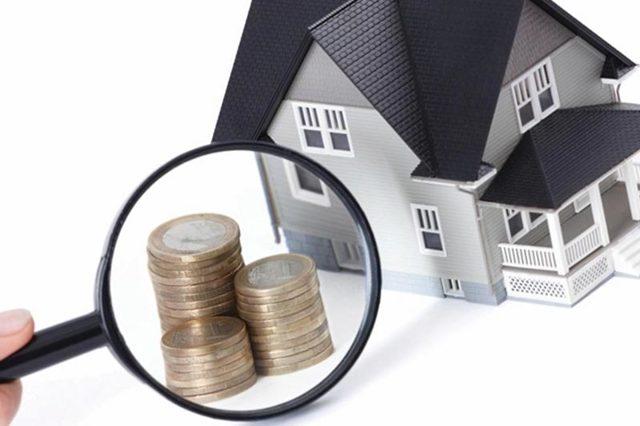 Рефинансирование кредита под залог недвижимости: документы и требования