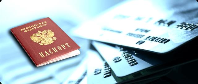 Какие банки выдают кредитные карты: список лучших