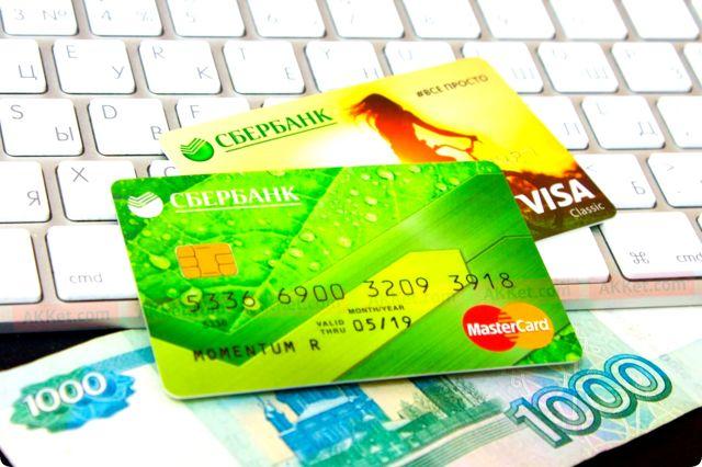 Виза классик: кредитная карта, условия в Сбербанке, требования к заемщику