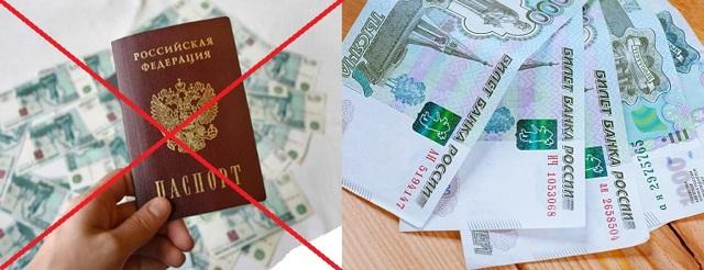 Микрозаймы наличными по паспорту: условия, нюансы и оформление