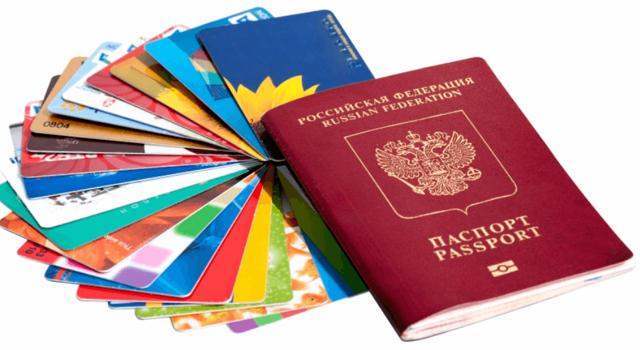 Какие документы нужны для получения кредитной карты: список